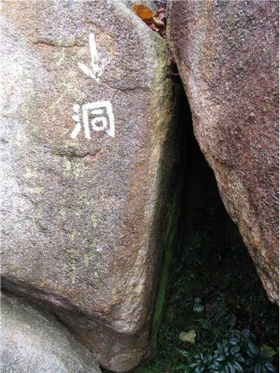 Picture Of Cheung Po Tsai Cave