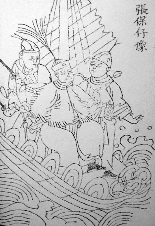 Picture Of Cheung Po Tsai Pirate