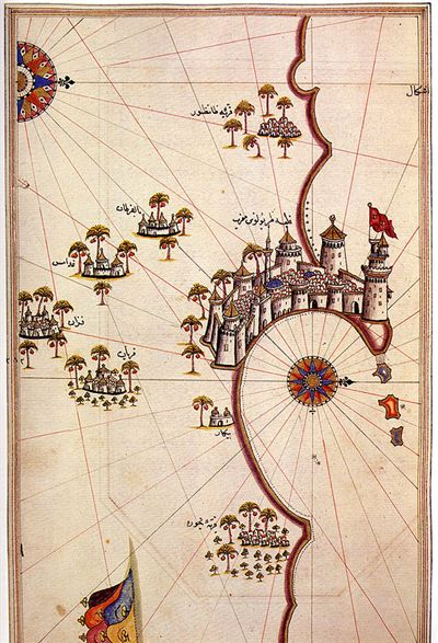 Picture Of Map Of Tripoli By Piri Reis