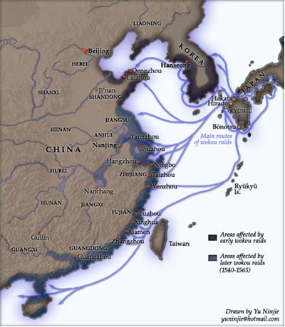 Picture Of Sixteenth Century Japanese Pirate Raids