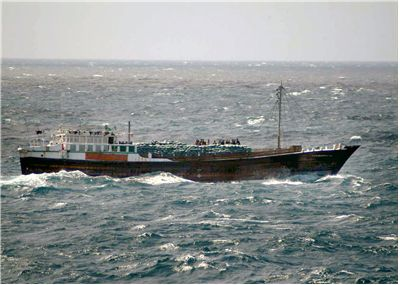 Picture Of Suspected Modern Pirate Ship Boarded